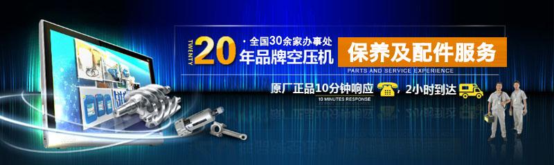 空压机的主要部件维护及保养方法